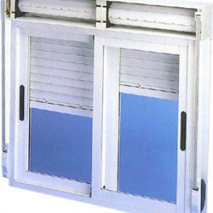 persiana-aluminio-scp
